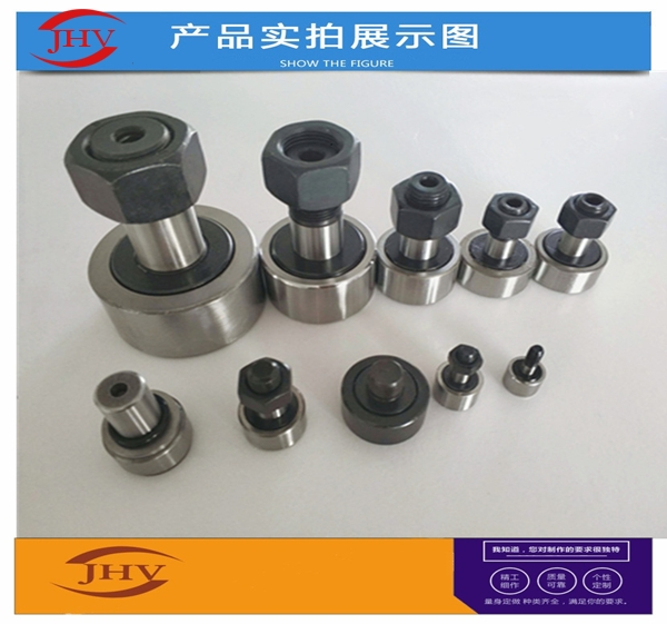 镇江KR22PP|KRV22PP|KR26PP|KRV26PP螺栓滚轮轴承