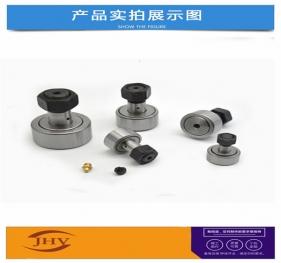 KR90|KRV90|NUKR90螺栓滚轮轴承