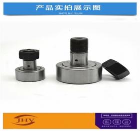 NUKR40|KR40|KRV40|KR40PP螺栓滚轮轴承